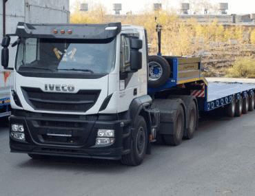 Низкорамный трал Iveco - выкуп в Санкт-Петербурге